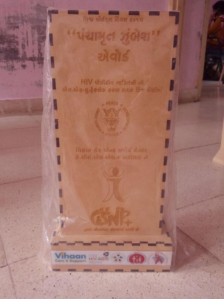 Panchamurt Zumbesha Awards