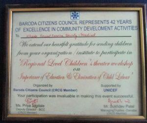 Excellence in Community Development Actiivities