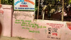 wall Painting for Childline Awareness at kamada
